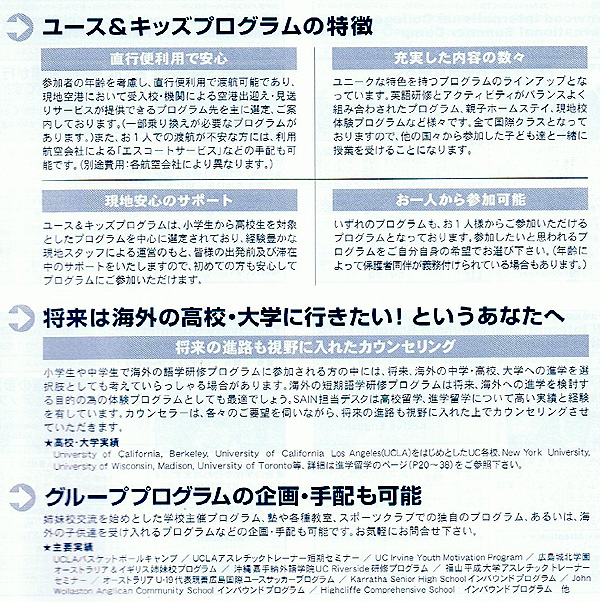 yuse_program002
